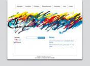 Capture site Jose Luis Campana